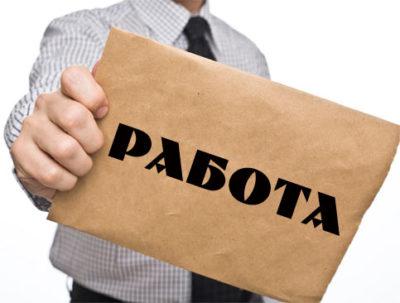 Статья 168.1. Возмещение расходов, связанных со служебными поездками работников, постоянная работа которых осуществляется в пути или имеет разъездной характер, а также с работой в полевых условиях, работами экспедиционного характера