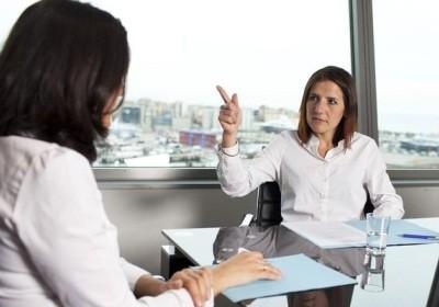Выговор с занесением в личное дело