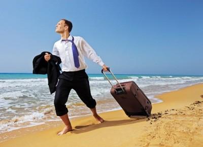 Отпуск работника