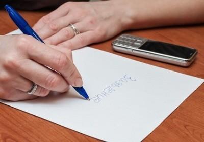 Выписка из трудовой книжки оформление заполнение и образец документа