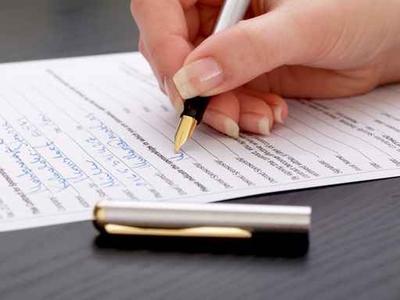 Как сделать первые записи в трудовой книжке