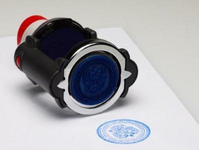 Изображение - Порядок нанесения печати в трудовую книжку при увольнении gerbovaya-pechat-1-Custom