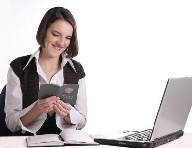 Заносим ли в трудовую временный перевод