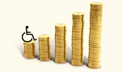 Какие должности можно предоставить инвалиду