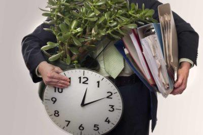 Увольнение как не прошел испытательный срок