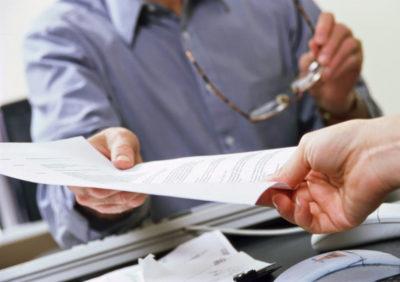 Выписка из приказа о назначении директора образец