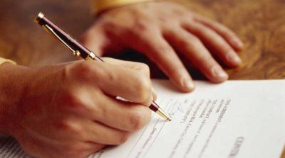Приказ о продлении срочного трудового договора: образец