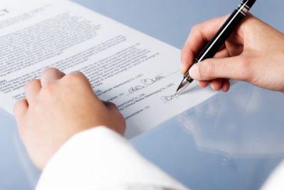 Перевод постоянного работника на срочный трудовой договор