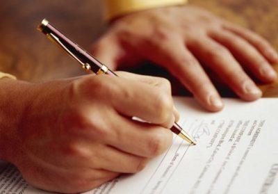 Как указать условия труда в трудовом договоре