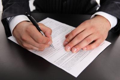 Какие существуют виды характера работы в трудовом договоре? Примеры и образец заполненного документа
