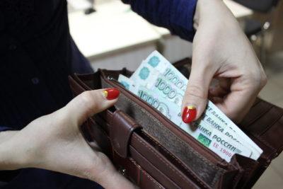 Оплата труда по совместительству по ТК РФ