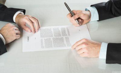 Договор на определенный вид работ образец