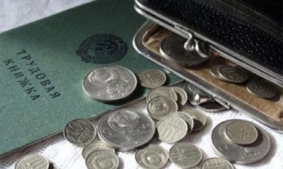 Выплаты в центре занятости при сокращении: виды и сроки