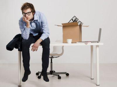 Подписывается ли уведомление о сокращении в период нахождения трудовом отпуске
