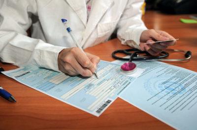 Каким может быть максимальный срок больничного листа{q}