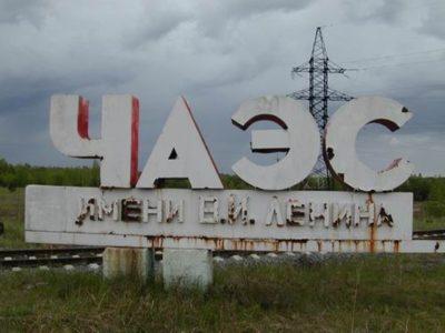 Чернобыльский отпуск: кому положен и кто оплачивает дополнительный отпуск чернобыльцам{q}