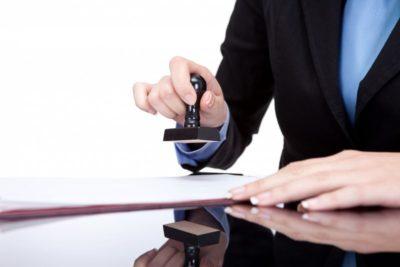 Изображение - Порядок оформления увольнения по сокращению штата – документы и выплаты STAVIT_PEChAT_2_14154106-400x267
