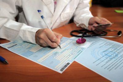 Сколько держат на больничном после удаления аппендицита