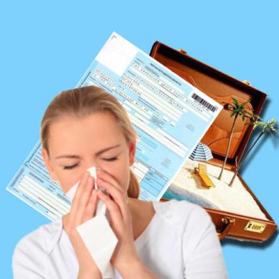 Образец приказа на продление дней отпуска в связи с нахождением на больничном
