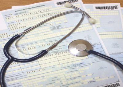 Как оплачивается больничный - схема расчёта оплаты больничного