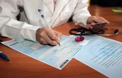Код заболевания в больничном листе 01 — расшифровка кодов