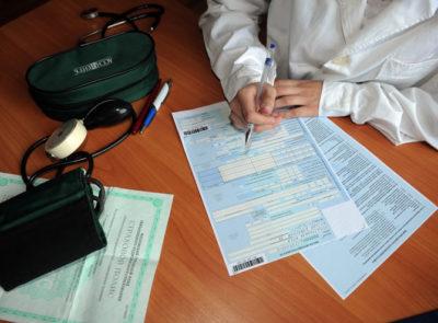 Указывается ли в больничном листе диагноз пациента