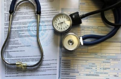 Как можно исправить ошибку в больничном листе