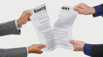 Особенности налогообложения компенсации при увольнении по соглашению сторон начисление НДФЛ